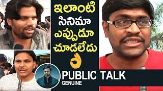 Jawaan Movie Genuine Public Talk | Review | Sai Dharam Tej | Mehreen | TFPC - TFPC