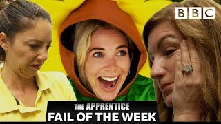 FAIL OF THE WEEK: Candidates cause chaos in gardening task | The Apprentice - BBC - BBC