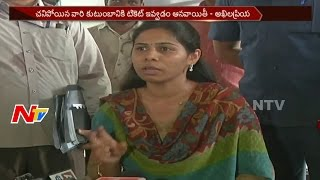 Bhuma Akhila Priya about Nandyala By-Election Ticket || Heat Nandyala By-Elections || NTV - NTVTELUGUHD