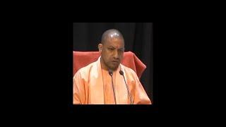 Ghanti Bajao: Yogi Adityanath's big announcement for sugarcane farmers - ABPNEWSTV