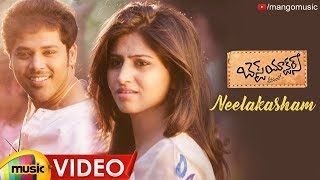 Neelakasham Full Video Song | Best Actors Telugu Movie Songs | Nandu | Madhurima | Mango Music - MANGOMUSIC