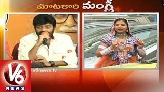 Jeevitha Rajasekhar and Congress Balaram in Maatakari Mangli - V6NEWSTELUGU