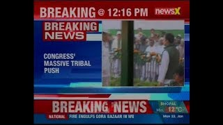 Cong Prez Rahul Gandhi will be in Karnataka from 10th to 12th February for tribal conclave in Hospet - NEWSXLIVE