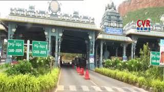 Ashta Bandhana Balalaya Maha Samprokshanam in Tirumala | CVR NEWS - CVRNEWSOFFICIAL