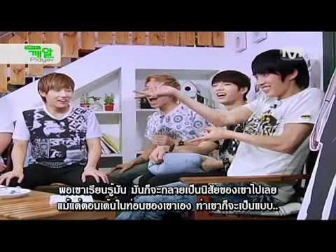 [THAISUB] INFINITE Sesame Player EP9 2/2
