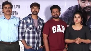 Napoleon Movie Press Meet Video | Anand Ravi | Komali | TFPC - TFPC