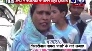 Arvind Kejriwal heckled by women protesters in Amethi - ITVNEWSINDIA