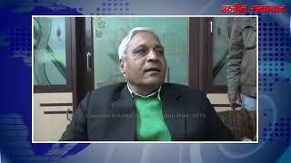 video : विधायक रणबीर सिंह गंगवा की बनाई फर्जी फेसबुक आईडी