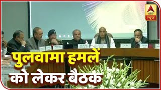 All-party meeting on Pulwama terror attack begins - ABPNEWSTV