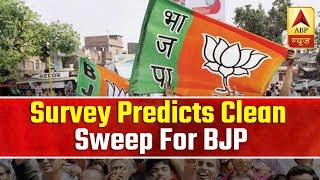 Himachal Pradesh: Survey predicts clean sweep for BJP - ABPNEWSTV