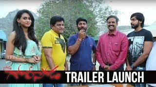 Soda Golisoda Trailer Launch by Director Kalyan Krishna | Maanas, Nithya Naresh,  Alekhya | TFPC - TFPC