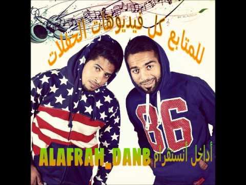 فرقة الافراح الاماراتيه اغنية معلايه دور حار يالله يبنيا حفلة قطر للحجز0504241174