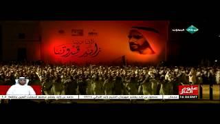 فيديو| منصور بن زايد يفتتح مهرجان زايد التراثي 2014