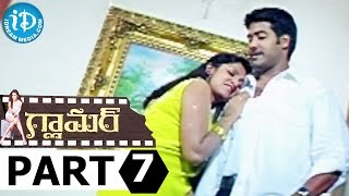 Glamour Full Movie Part 7    Karishma Kotak, Bhavani Agarwal    P Satya Reddy    Bombay Ravi Kumar - IDREAMMOVIES
