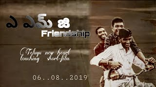 OMG FRIENDSHIP...new Telugu short-film.Directed Sanju banty.friendship day special.forever friendshi - YOUTUBE