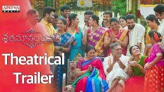 Shatamanam Bhavati Theatrical Trailer || ShatamanamBhavati Movie || Sharwanand, AnupamaParameswaran - ADITYAMUSIC