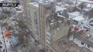 Shakhty Blast: Gas explosion partially destroys residential building in Russia (drone footage) - RUSSIATODAY