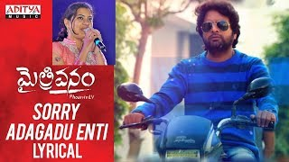Sorry Adagadu Enti Lyrical || Maitrivanam Songs || Vishwa, Harshada || RaviCharan - ADITYAMUSIC
