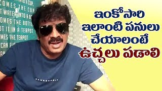 Actor Uttej Response Over Disha Accused Encounter || IndiaGlitz Telugu - IGTELUGU