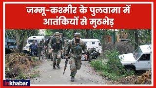 Jammu and Kashmir: पुलवामा में आतंकियों से मुठभेड़, एनकाउंटर में आतंकवादी ढेर - ITVNEWSINDIA
