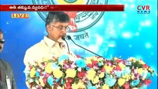 AP CM Chandrababu Superb Speech At High Court Inauguration In Amravati   CVR NEWS - CVRNEWSOFFICIAL