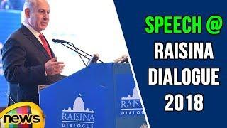 Israel PM Netanyahu Speech At Raisina Dialogue 2018,  Modi Sitting In Crowd | Mango News - MANGONEWS