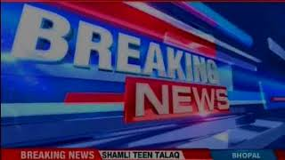 Man gives 'Teen Talaq' after birth of girl; case has been registered in Shamli incident - NEWSXLIVE