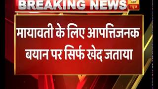 BJP MLA Sadhna Singh expresses regret - ABPNEWSTV