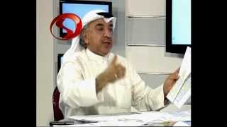 المحكمة الكويتية تبرئ قناة سكوب من تهمة الازدراء