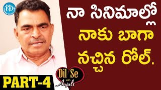 Actor Sayaji Shinde Exclusive Interview - Part #4 || Dil Se With Anjali - IDREAMMOVIES