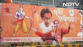 शिवसेना व एमएनएस का उत्तर भारत प्रेम - NDTVINDIA