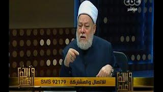 بالفيديو.. جمعة: 'الواد بتاع داعش السوري' حفظ 'ظلال القرآن' في 20 سنة