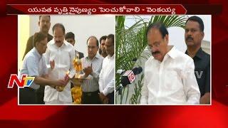 Union Minister Venkaiah Naidu Speech in Hyderabad || NTV - NTVTELUGUHD