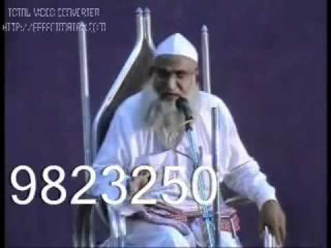 Maulana Tahir Hussain Gayawi - Hadees Aur Ahle Hadees