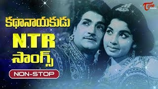 NTR Kathanayakudu Songs | Non Stop Video Collection | TeluguOne - TELUGUONE