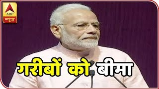 Twarit Mukhya: PM Modi will launch Ayushman Bharat Yojana today - ABPNEWSTV