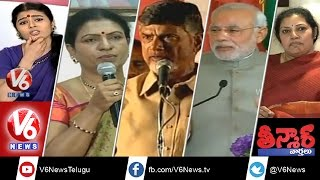 "Modi tweets ""Don't celebrate my B'day"" - AP 'Uninterrupted power supply' - Teenmaar News Sep15th2014 - V6NEWSTELUGU"