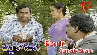 Pelli Koduku Movie Comedy Scenes | Brahmi Hilarious Scene With Kota Srinivasa Rao - TELUGUONE