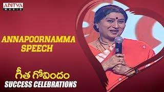 Annapoornamma Speech @ Geetha Govindam Success Celebrations || Vijay Devarakonda, Rashmika - ADITYAMUSIC