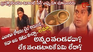 Brahmanandam And Ramya Krishna Ultimate Movie Scene | TeluguOne - TELUGUONE