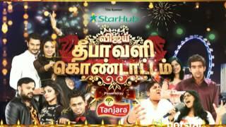 Vijay Deepavali Kondaattam – Singapore Promo | Vijay Deepavali Kondattam Promo Vijay tv Show