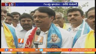 TJS Candidate Dilip Kumar Confident About His Winning In Malkajgiri | iNews - INEWS