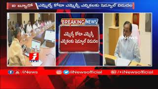 EC Announces Schedule For AP & Telangana MLA Quota MLC Elections | iNews - INEWS