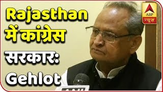 Congress will form government in Rajasthan, says Ashok Gehlot - ABPNEWSTV
