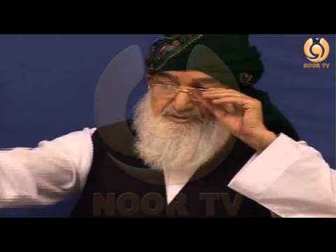 Dars e Masnavi  Noor Tv EP 07 030308 UK