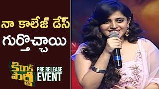 Actress Simran Speech @ Kirrak Party Pre Release Event | TFPC - TFPC