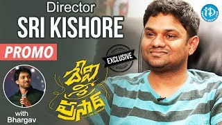 Devi Sri Prasad Movie Director Sri Kishore Exclusive Interview - Promo || Talking Movies With iDream - IDREAMMOVIES