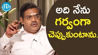 I Feel Very Much Proud - Lyricist Sirivennela Seetharama Sastry | Vishwanadh Amrutham - IDREAMMOVIES