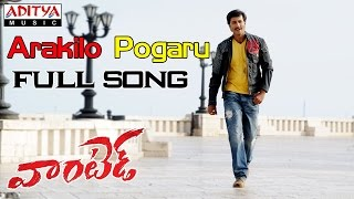 Wanted Telugu Movie Arakilo Pogaru Full Song || Gopichand, Deeksha Seth - ADITYAMUSIC