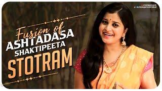 Dussehra 2019 Special Song | Fusion of Ashtadasa Shaktipeeta Stotram | Pavani Vasa | Mango Music - MANGOMUSIC